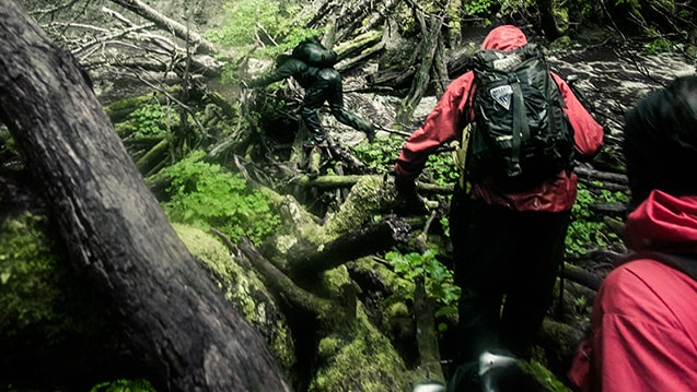Patagonian Expedition Race, Team Expedition, Trekking Expedition, Patagonia, Chile